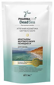 Кристали Мертвого моря пінисті для ванни Витэкс Pharmacos Dead Sea 500 мл