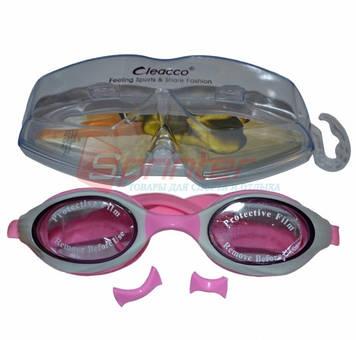 Очки для плавания SG9019