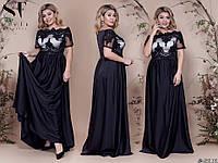Вечернее платье в пол, вышивка на сетке, размер 48-52