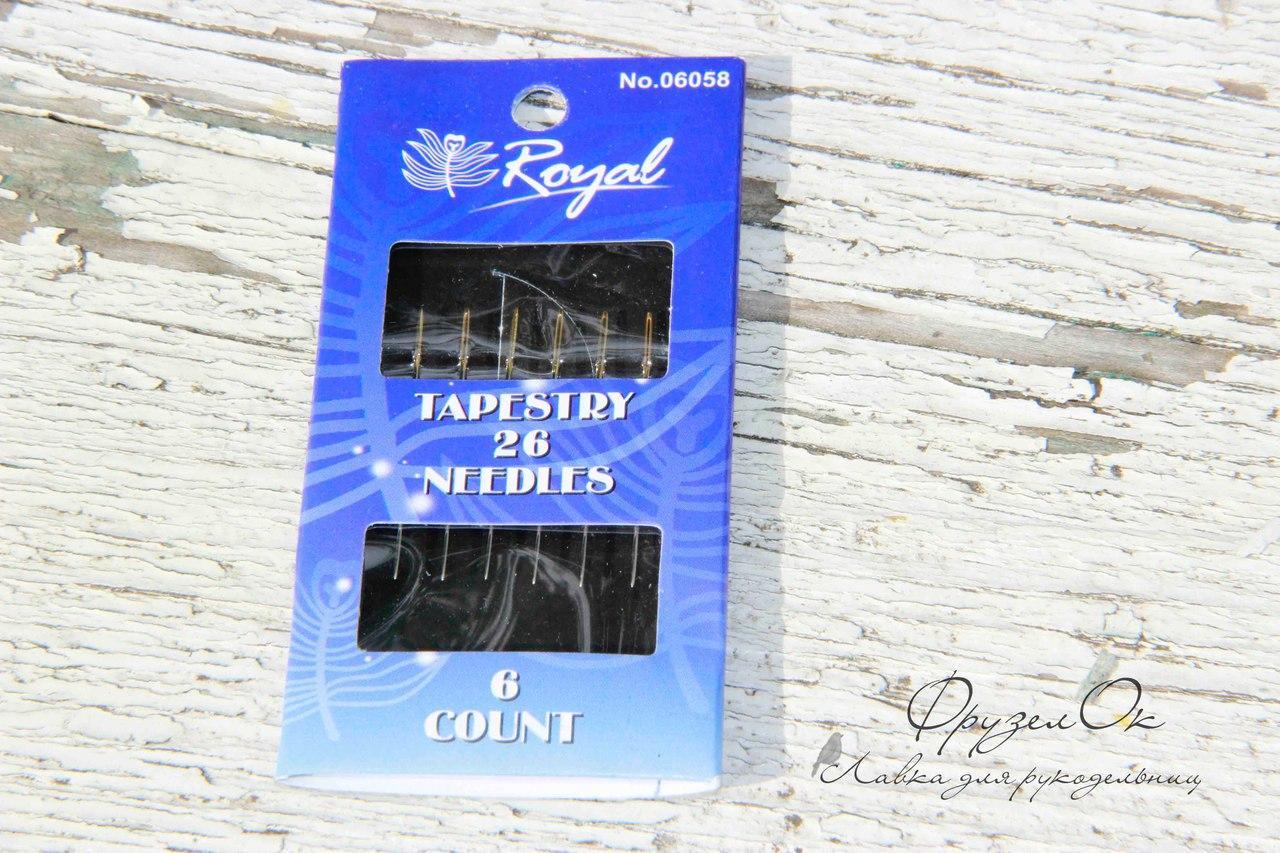 Голки для вишивки Royal №26