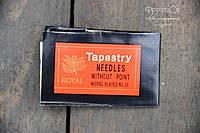 Голки для вишивки Royal №28
