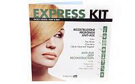 Набор для шелкового восстановления Express Kit Tower 3 шт * 10 мл ING Professional, фото 1