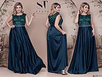 Женское шелковое платье в пол с вышивкой на сетке, размер 48-52