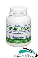 Тримеразин, 270 шт. в упаковке, (Польша)
