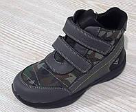 Ботинки для мальчика Paliament BH506-5