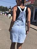Сарафан джинсовый голубой, фото 3