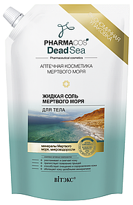 Рідка сіль Мертвого моря для тіла Вітекс Pharmacos Dead Sea 170 мл