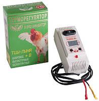 Терморегулятор цифровой для инкубатора ЛИНА с влагомером