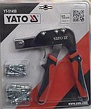 Пистолет для дюбелей Molly под гипсокартон Yato YT-51450, фото 2