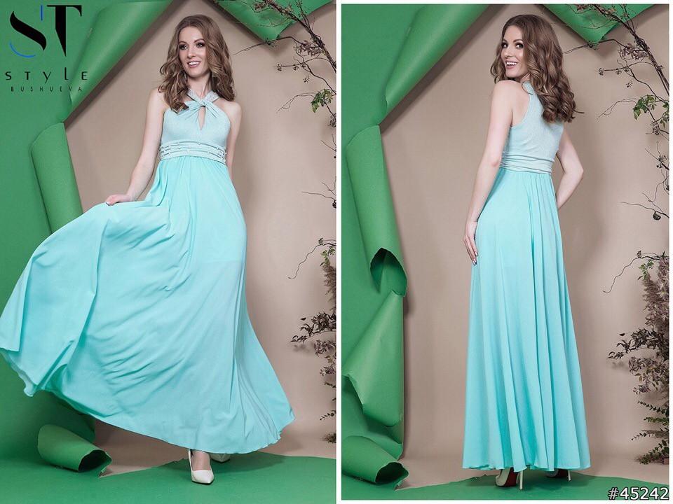 b38f06ed2ab Вечернее Платье в Пол с Люрексом