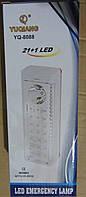 Светодиодный аккумуляторный фонарь YQ-8088 (ручной, настольный), фото 1