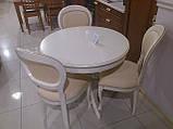 Стіл круглий ВТС (Італія) 90см, розкладний, фото 2