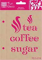 Трафарет Чай, кофе, сахар, 10х15см