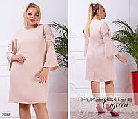 Платье прямого фасона плательный креп 46-48,50-52,54-56,58-60, фото 1