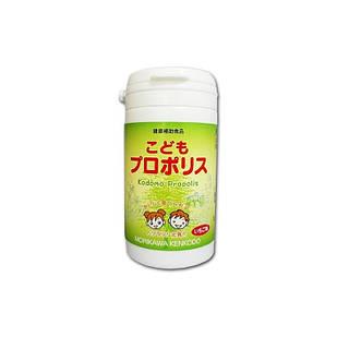 Morikawa Kenkodo детский прополис KODOMO (экстракт) со вкусом клубники 120 табл