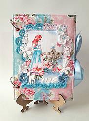 Дневник беременности, блокнот беременной, дневник в ожидании чуда, щоденник вагiтностi, размер 15*21 см