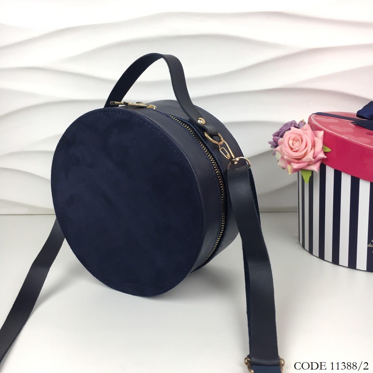 3aeebc38f638 Стильная женская сумка круглой формы. Эко-кожа + нубук. Дропшиппинг  Темно-синий