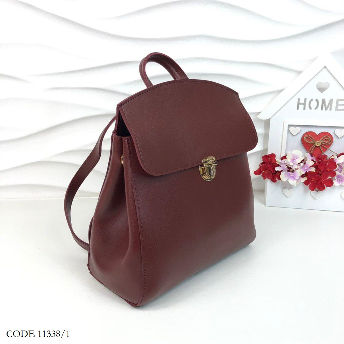 ccf3f67be296 Сумка-рюкзак из гладкой экокожи: продажа, цена в Киеве. женские ...