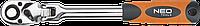 Трещотка поворотная 1/2'' 285 мм 08-519 Neo, фото 1