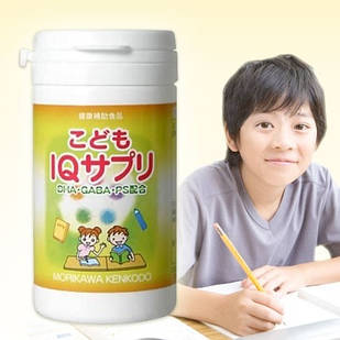 MORIKAWA KENKODO Детские витамины IQ для повышения интеллекта, 90 таблеток. Для школьников