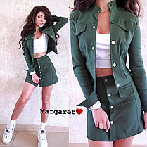 Костюм пиджак+юбка с карманами, размер от 42 до 46, Харьков, фото 3