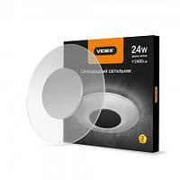 LED светильник VIDEX 24W VL-JTR-24S4 silver