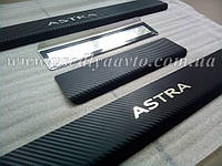Защита порогов - накладки на пороги Opel Astra III H 4/5-дверка с 2004-2009 гг. (Premium carbon)