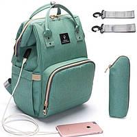 """Сумка - рюкзак для мам """"Pofunuo"""" с наружным USB выходом, креплением на коляску. (Мятный)"""