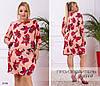 Платье короткое с карманами принт трикотаж 50-52,54-56,58-60,62-64
