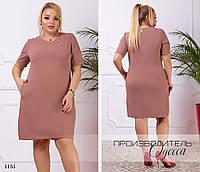 Платье короткое короткий рукав креп-дайвинг 50-52,54-56,58-60,62-64,66-68, фото 1