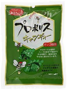 Morikawa Kenkodo детские конфеты с прополисом и медом от горла, вирусных заболеваний уп 23 шт
