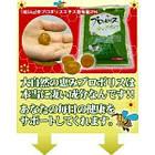 Morikawa Kenkodo детские конфеты с прополисом и медом от горла, вирусных заболеваний уп 23 шт, фото 2
