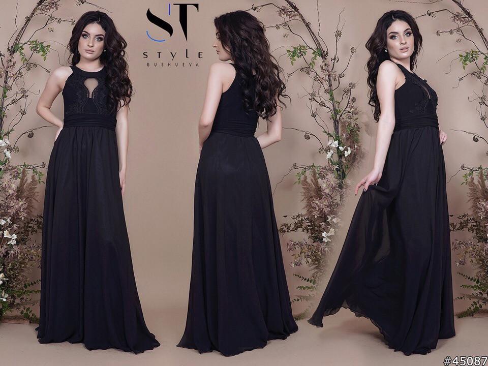 9fe46d426c8584d Вечернее платье в пол из шифона и кружева - Интернет-магазин одежды