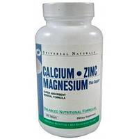 Минералы Ca Mg Zn (100 tabl)