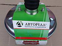 """Вакуумный усилитель тормозов ВАЗ 2110 """"АвтоРеал"""""""