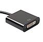 Переходник с DP (DisplayPort)  to DVI 24+5, фото 4