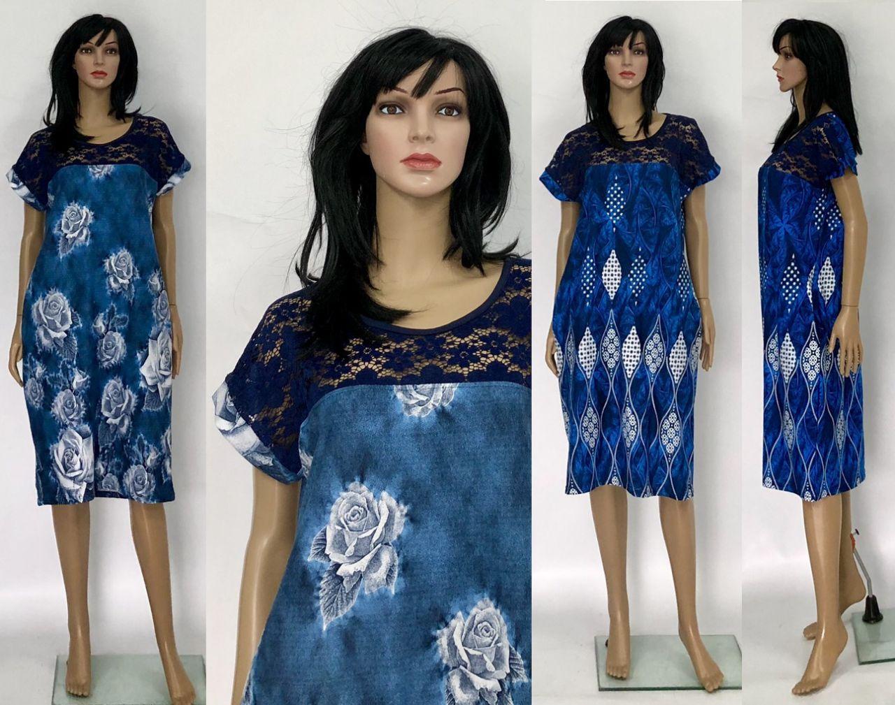 Платье женское с гипюром