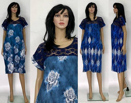 Платье женское с гипюром , фото 2