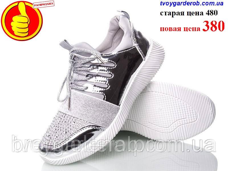 Женские  кроссовки р36-41(КОД 0765-00) РАСПРОДАЖА ВИТРИНЫ.