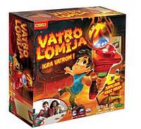 Игра-квест Fire Quest Yago
