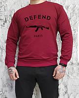 Мужской спортивный бордовый свитшот, кофта, лонгслив, реглан Defend Paris, Реплика