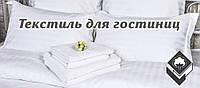 Постельное белье бязь в полоску для гостиниц 180х220