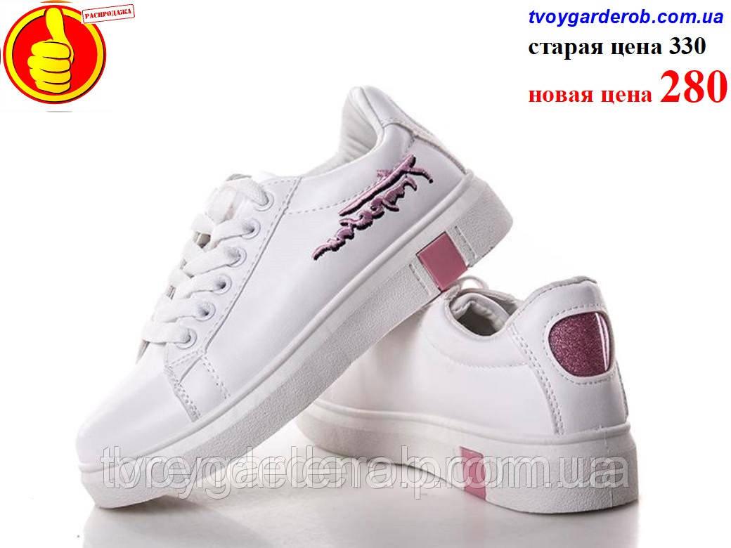 9ae5fd058 Стильные женские белые кроссовки (р36-40) РАСПРОДАЖА ВИТРИНЫ ...