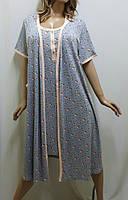 Комплект женский халат и ночная рубашка на широкой бретельки, размер от 48 до 56, Харьков