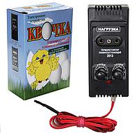 "Терморегулятор. Терморегулятор для инкубатора  ""Квочка-2"". Терморегулятор для брудера., фото 1"