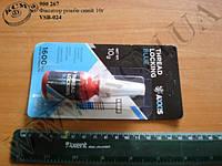 Фіксатор різьби синій VSB-024 (10г)