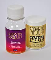 Набор для цистеинового восстановления волос Luxliss Cysteine System 50 Х 30 мл