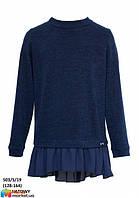Школьный свитер для девочки Sly 503/S/19 цвет синий р.146
