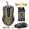 Игровая мышь Weibo WB-5150 3200 Dpi 6D, фото 5