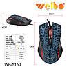 Игровая мышь Weibo WB-5150 3200 Dpi 6D, фото 6